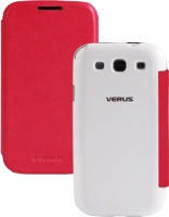 Verus Slim Cover - Vivid leather for Samsung Galaxy S3 red