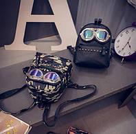 Интересный захватывающий женский рюкзак пилот с очками. Необычный дизайн. Хорошее качество. Дешево Код: КГ1427