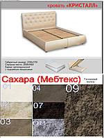 Мягкая кровать Кристалл с кристаллами Сваровски 4 категория