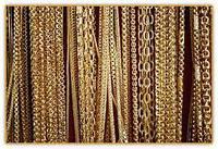 Золотые цепи НЕДОРОГО и другие золотые изделия