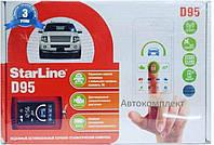 Сигнализация для внедорожников Starline D95 GSM GPS