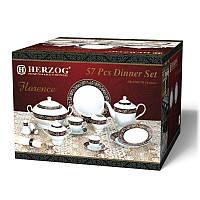 Набор столовой посуды 57 предметов Herzog HR-POR57R Florence