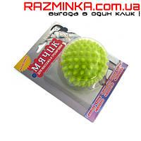 Мяч для массажа ребенка