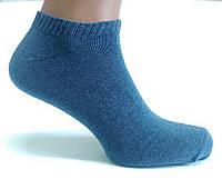 Мужские носки сникерсы, фото 1