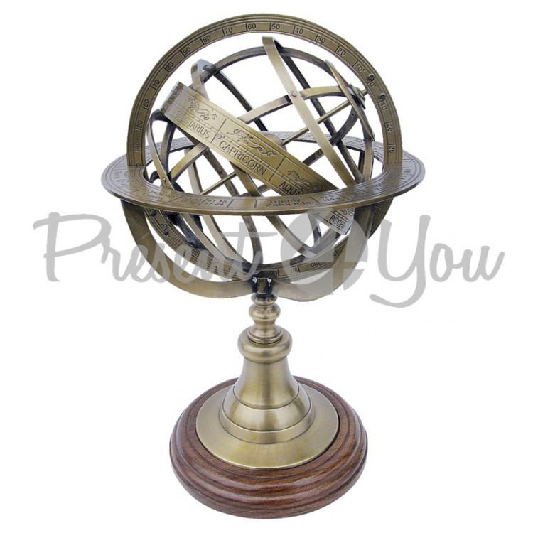 Глобус (8534.V)