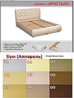 Кожаная мягкая кровать Кристалл с кристаллами Сваровски 6 категория