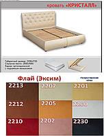 Кожаная мягкая кровать Кристалл с кристаллами Сваровски 5 категория