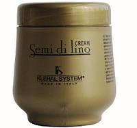 Маска восстанавливающая на основе льна, 250мл. / Semi di lino Mask, 250ml - Kleral System