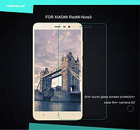 Защитное стекло NILLKIN Glass Screen (H) for Xiaomi Redmi Note3