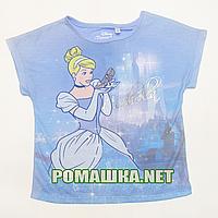 Детская футболка для девочки р. 110-116 ткань 100% ПОЛИЭСТЕР ТМ Дисней 1038 Голубой 110