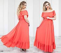 Платье б 1056 /ТК