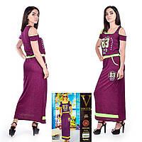 Женское летнее платье в пол. VOGUE 10262. Размер 44-46.