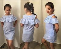 Платье детское 666 /ММ