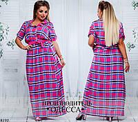 Платье (разм 42-52) 8192 /р27