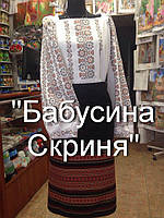 Заготовка жіночої сорочки для вишивки нитками бісером БС-78 білий 659d1afd9f216