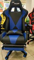 Офисное Кресло VR Racer BN-W0109A AMF