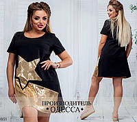 Платье 053 /р68
