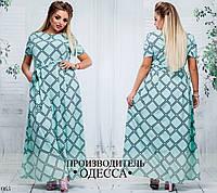 Платье 065 /р68