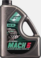 Масло моторное MACH 5 20W-50  4л