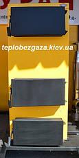 Твердотопливный котел БУРАН МONTEM (с фронтальной загрузкой) 20 КВТ , фото 2