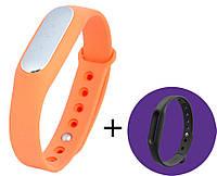 Фитнес-браслет Xiaomi Mi Band Orange + черный ремешок в подарок