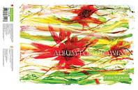 Альбом д/малюв 20арк 140г/м склейка Yes Проф