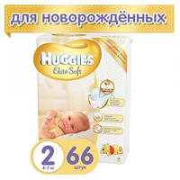 Подгузники Huggies Elite Soft Newborn 2 (4-7 кг) 66 шт.