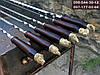 Шампуры подарочные с деревянной ручкой и навершием в виде головы зверей