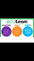 Компания Eco Team скупает  макулатуру, пет бутылку, стекло тару , плёнку!