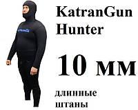 Гидрокостюм для зимней подводной охоты KatranGun Hunter 10 мм; штаны с лямками; нейлон/открытая пора