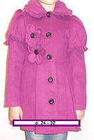 Детское кашемировое пальто на девочку на рост 98-128 см