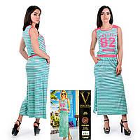 Женское летнее платье в пол. VOGUE 10248. Размер 44-46.