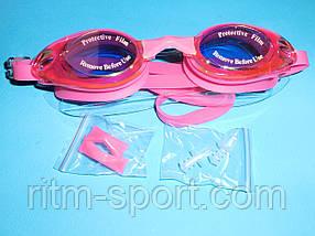 Очки для плавания Dolovor DLV-8013Q (зеркальные)