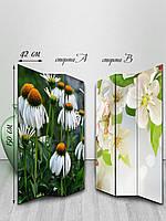 Ширма тканевая, двусторонняя, Белые цветы