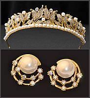 Корона и серьги ЗАРИНА набор диадема Тиара Виктория свадебный набор