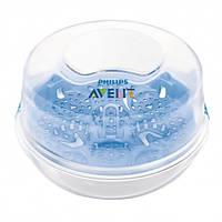 Стерилизатор для микроволновой печи Avent 3931262