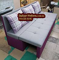 Диван для вузької і довгої кімнати з ящиком + спальним місцем 1800х600х800мм, фото 1
