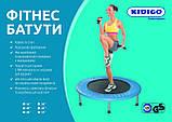 Батут для фитнеса KIDIGO, 91 см, фото 2