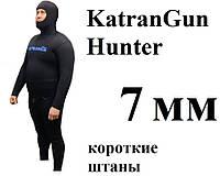 Охотничий гидрокостюм KatranGun Hunter 7 мм; короткие штаны; нейлон/открытая пора