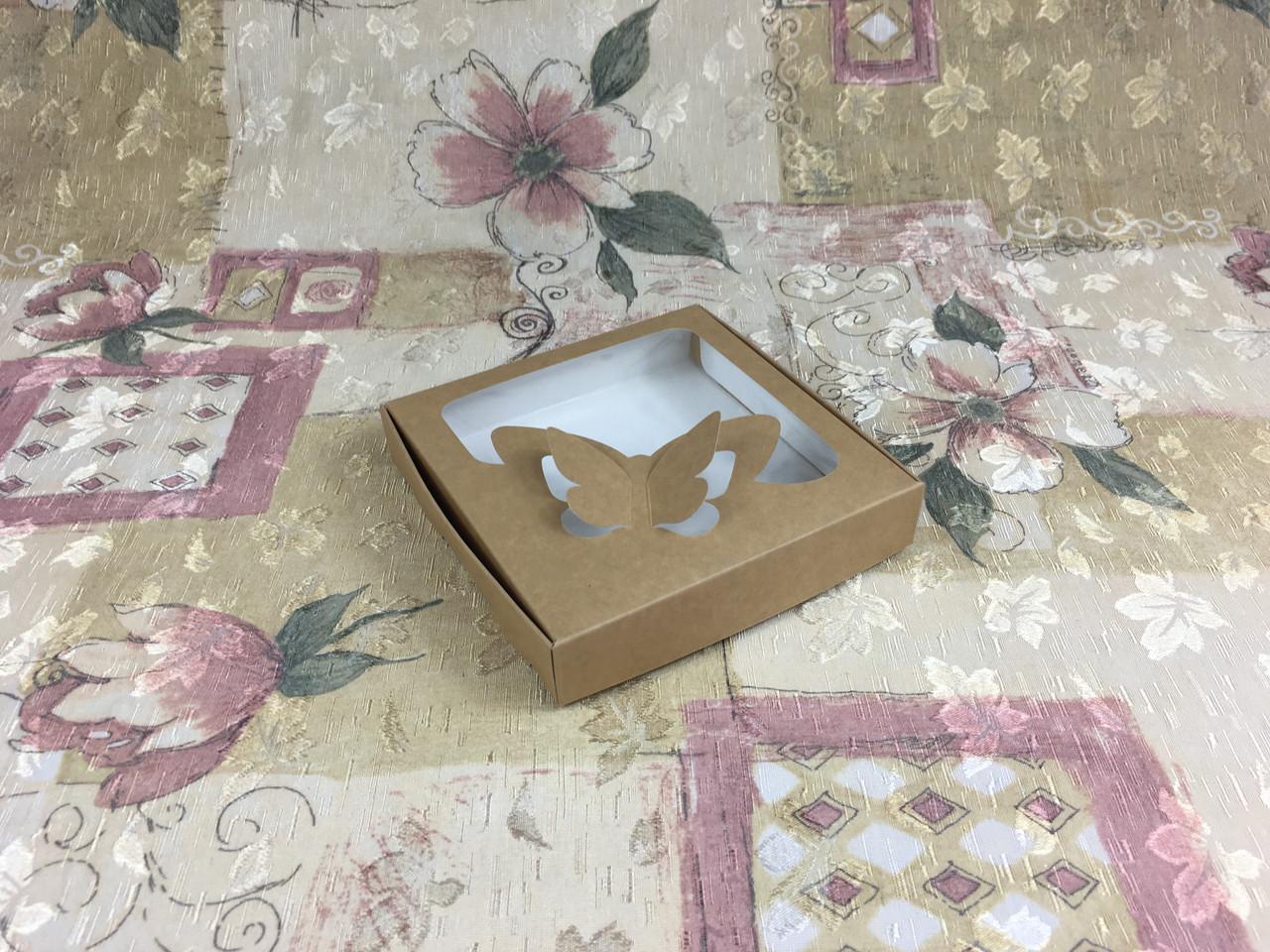 Коробка для пряников / 150х150х30 мм / Крафт / окно-Бабочка