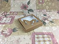 Коробка для пряников / 150х150х30 мм / Крафт / окно-Бабочка, фото 1