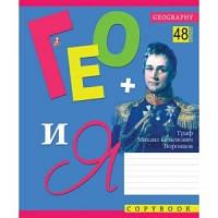 Зошит 48 # 1В Предметка - География Ребус