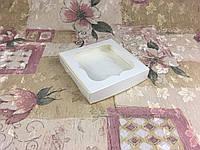 Коробка для пряников Молочная с окном 150*150*30 (от 10 шт), фото 1