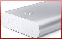 Power Bank Xiaomi Mi 20800 мАч. Silver (серебро), зарядное устройство