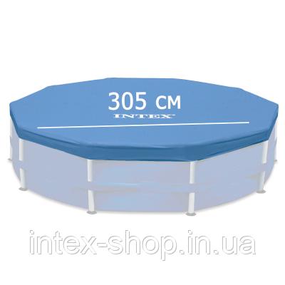 Тент для каркасного круглого бассейна Intex 28030 (58406) (305 см.), фото 2