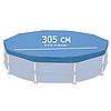 Тент для каркасного круглого бассейна Intex 28030 (58406) (305 см.)