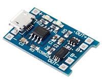 5502 Модуль заряда  Li-ion аккумуляторов TP4056 + защита