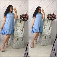Женское платье-тарпеция больших размеров с рюшей (3 цвета) голубой, 50-52