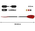 Двухсекционное весло для белой воды tnp 707.2 Rapa, фото 2