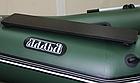 Сиденье передвижное для моторной надувной лодки типоразмера 270-290, фото 2